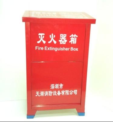 深圳消防器材―天湖-灭火器箱、消火栓箱