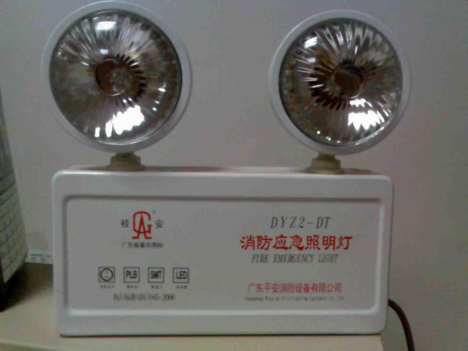 深圳消防器材―消防应急照明、安全出口