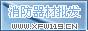 深圳消防工程