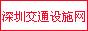 深圳消防器械维修
