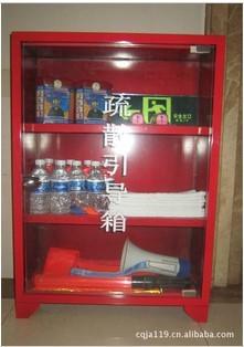 消防工具箱