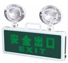 深圳消防器材――多功能应急灯