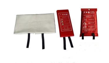 深圳消防器材免费送货上门――灭火毯