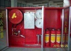 深圳消防器材-泡沫消火栓箱